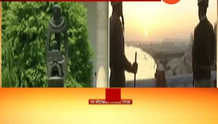 Ram Mandir News SC Defers Ayodhya Case Hearing