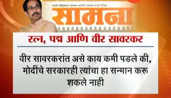 Saamana NewsPaper Critic On BJP Party Over Veer Savarkar Bharat Ratna issue