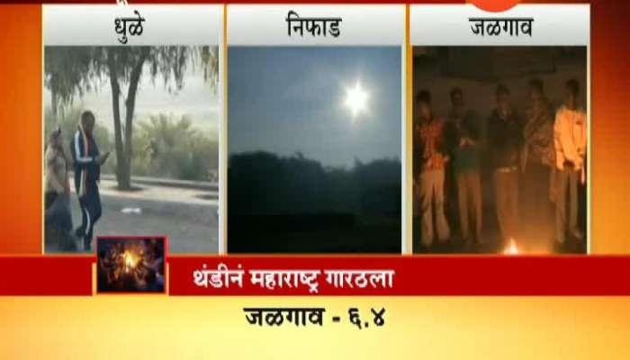 Cold Wave Continue Raise In North Maharashtra