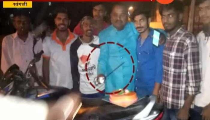 Sangli Police Arrest Shambhuraj Katkar Under Arms Act For Cutting Cake With Sword