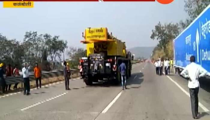 Mumbai Pune Express Way Closed For Two Hours