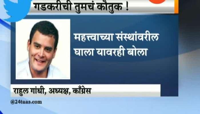 Twitter War Between Nitin Gadkari Vs Rahul Gandhi
