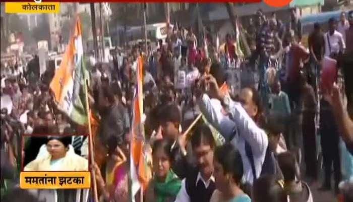 Mamta Banerjee And Minister Ravishankar Prasad On SC Verdict On CBI Vs Police