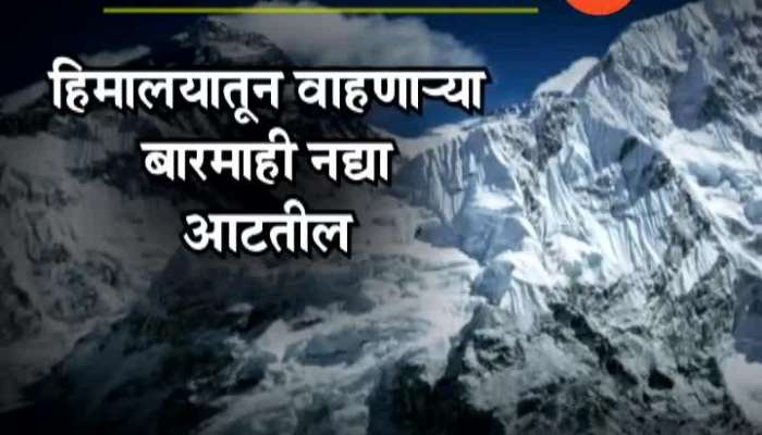 International Study Warns Climate Change Will Melt Himalayan Glaciers which can Lead To Drought Condition watch video
