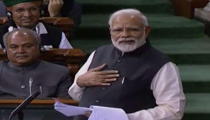 पंतप्रधान मोदींनीही संसदेतल्या भाषणात घेतली 'बॉलिवूड' गाण्यांची मदत