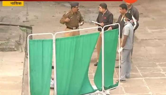 Nashik In Sandharbha Hospital Patient Attempt Suicide