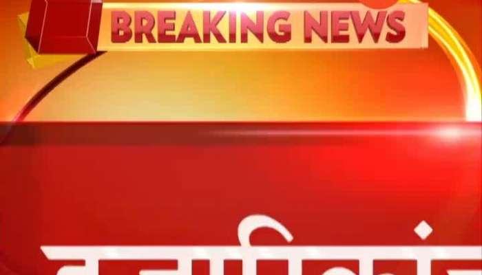 Bhupen Hazarika Family Turns Down Bharat Ratna In Protest Against Citizenship Bill