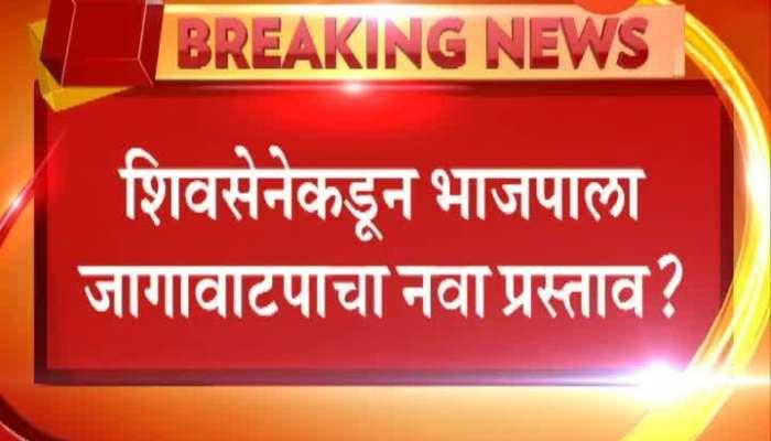 Mumbai Sena BJP Alliance Shivsena Offer 1995 Formula To BJP Party