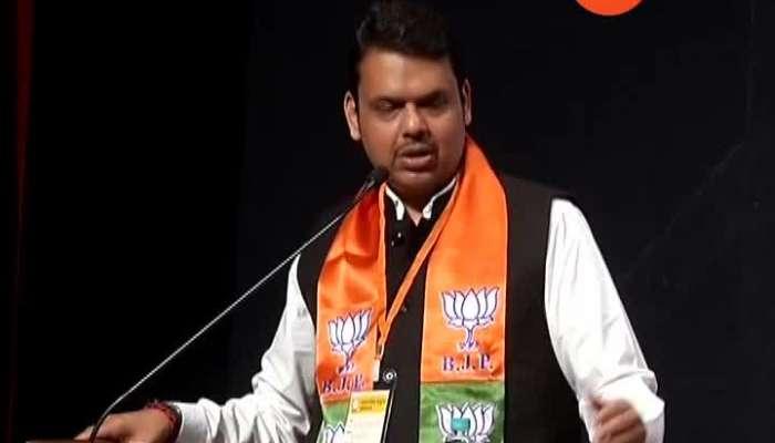 Mumbai CM Devendra Fadnavis LIVE