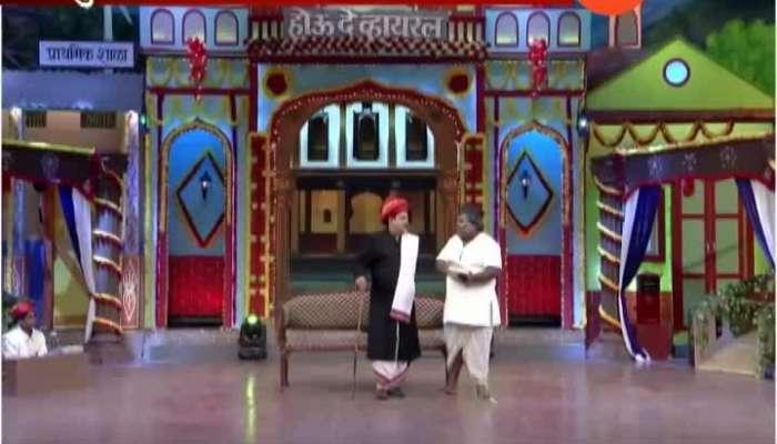 Spotlight On Chala Hawa Yeu Dya On Anandi Gopal Marathi Film