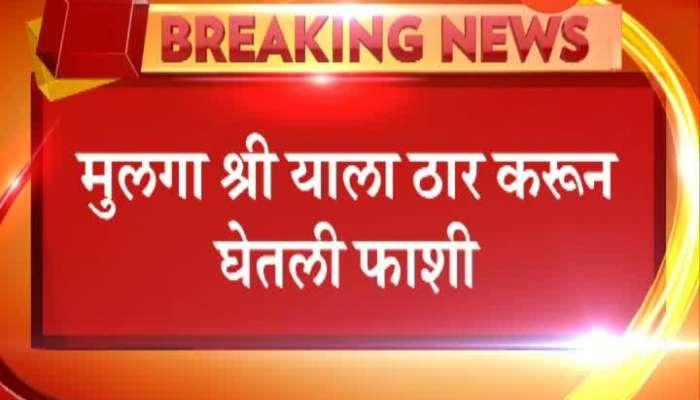 Mumbai Kurla Women Along With Son Suicide