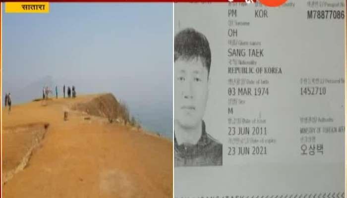 Satara Foreign Tourist Died During Paragliding