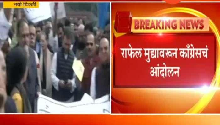 Delhi Rahul Gandhi Busy In Mobile When All Opposition Party Agitation Against BJP Govt.