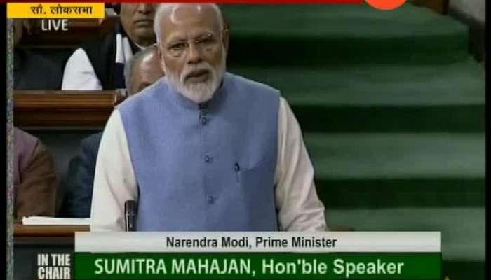 New Delhi PM Narendra Modi last Speech In Lok Sabha Before Election