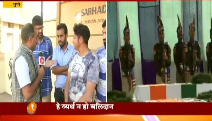 Pune Kashmiri Youth Condemns Pulwama Terror Attack