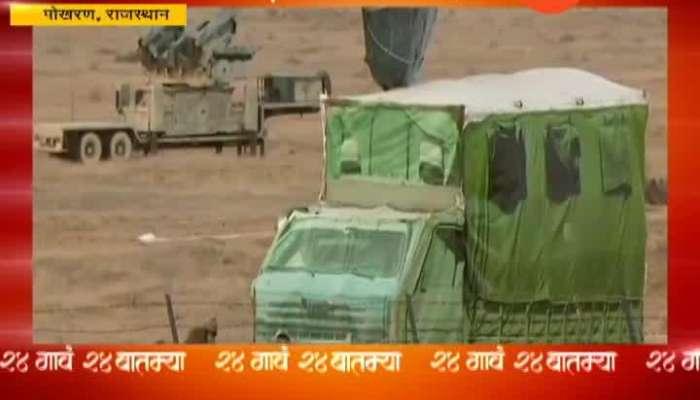 Rajasthan Pokhran Indian Air Force Vayu Shakti 2019