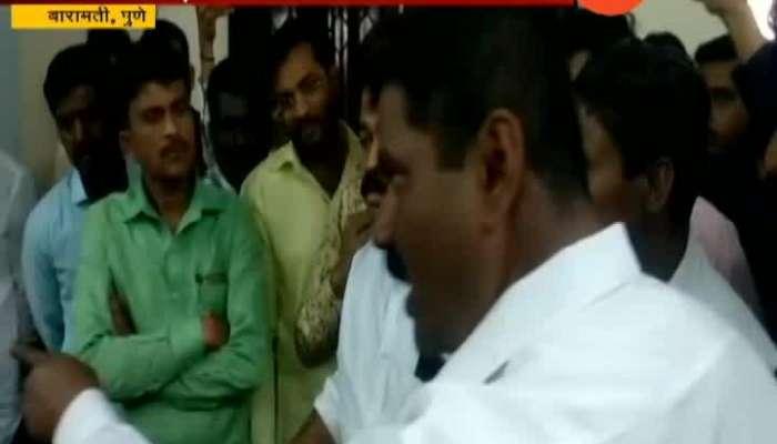 Pune Baramati CRPF Jawan Beaten By Police