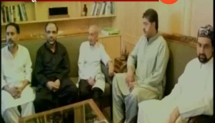 Security Service Withdrawn Of Hurriyat Leders After Pulwama Terror Attack
