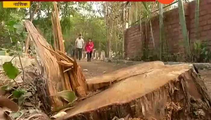Nashki Illegal Trees Cutting Done At Nashik Jogging Track After Manpa Launch Mobile App To Save Trees