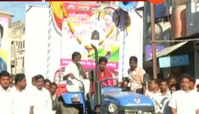 Sangli Mortals Remains Of Martyr Rahul Karande Brought To Kavathe Mahankal For Final Funeral