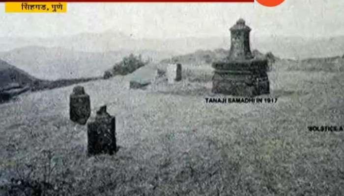 Pune Sinhagad Orignal Samadhi Found Of Narveer Tanaji Malusare Build By Chattrapati Shivaji Maharaj