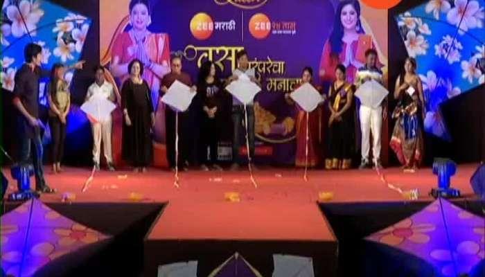 Sankrant Queen Ahmednagar 8 Feb 2019