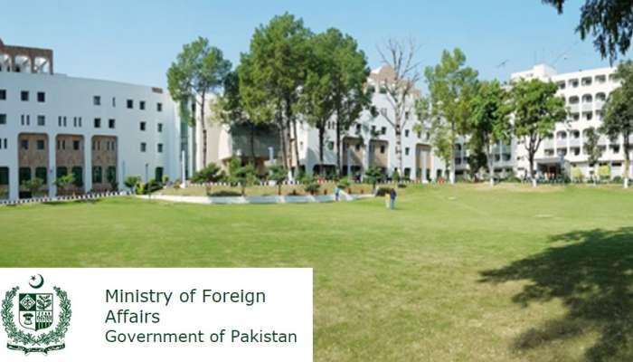पाकिस्तान परराष्ट्र मंत्रालयाची वेबसाईट हॅक