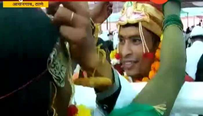 Thane Assangaon Mass Marriage Of Adivasi People Performed