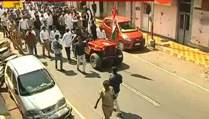 Pune Camp Area Muslim Community Nishedh Morcha For Pulwama Terror Attack