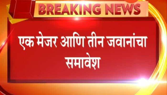 Kashmir Pulwama Four Army Personnel Including Major Martyed In an Encounder With Terrorists