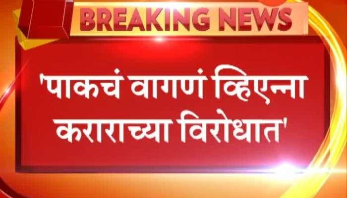 Kulbhushan Jadhav Hearing begins