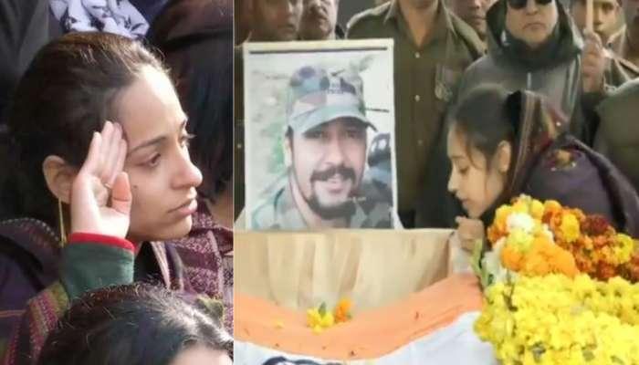 VIDEO : I Love You म्हणत वीरपत्नीने दिला शहीद पतीला अखेरचा निरोप