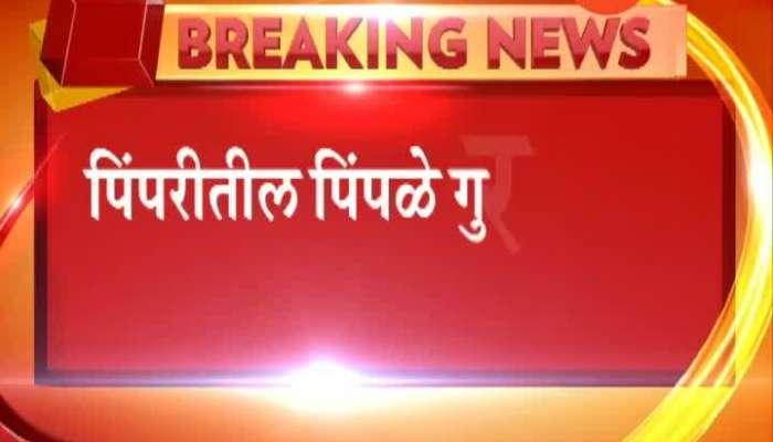 Pimpri Chinchwad Pimpli Gourav Two Dead In Portion Of Under Construction Temple Fallen