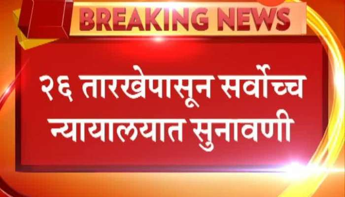 Supreme Court to hear Ram temple case on February 26