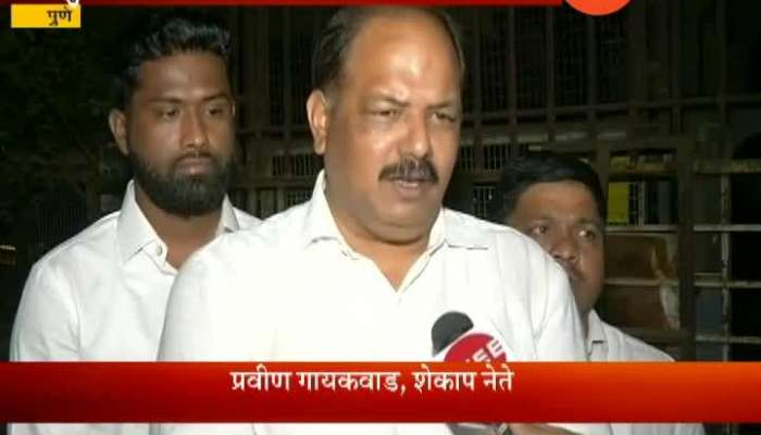 Pune Pravin Gaikwad To Contest Election From Congress Party