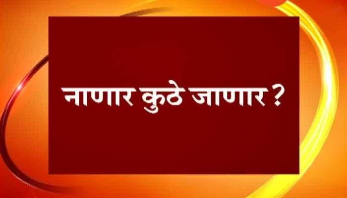 Mumbai Shivsena Minister Ramdas Kadam Clear The Air Of Nanar Refinery Project Aborted In Ratnagiri