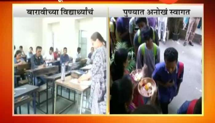 Pune School Welcomed 12 Board Students In Unique Way