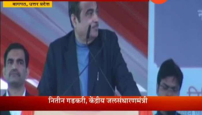 UP Nitin Gadkari Govt To Stop Water Flowing To Pakistan By Building Dams