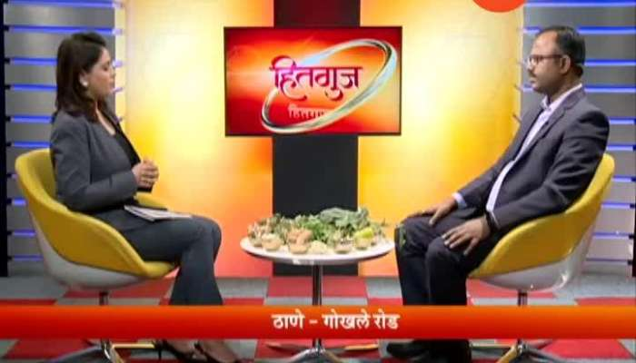 Hitguj Vaidya Abbasaheb Garde On Ayurvedic Treatment For Eyes 21 February 2019