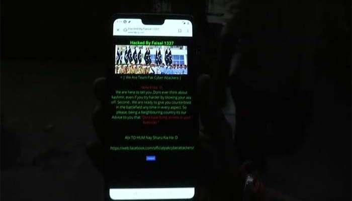 पाकिस्तानी हॅकरचा सायबर हल्ला, 100 हून अधिक साइट्स हॅक