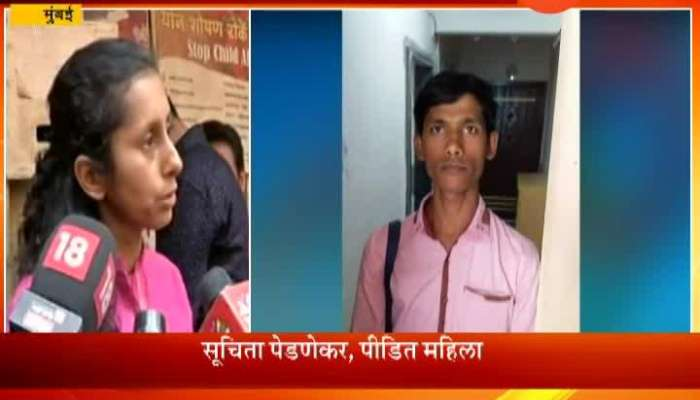 Mumbai Two Women Under Attack Of Bengali Courier Boy