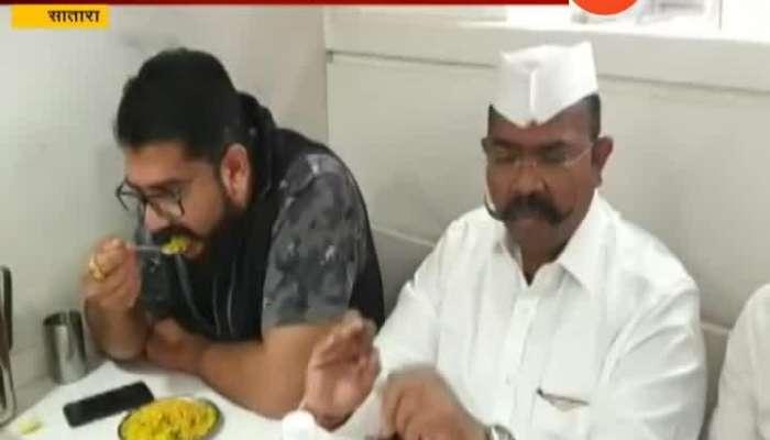 Satara Naraendra Patil Meet Shivendrasinh Raje