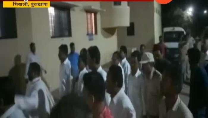 Buldhana,Chikhali Rada Between Rahul Bondre And Shweta Mahale Activist