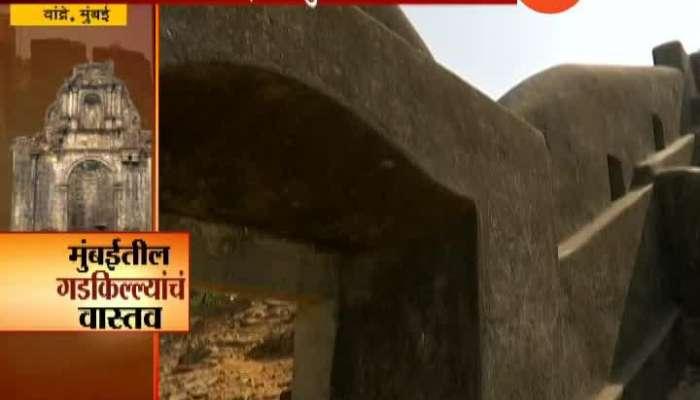 Mumbai Bandra Fort Situation Is Very Bad