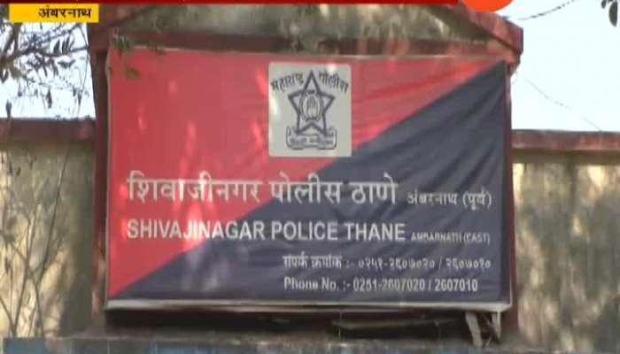 Ambarnath Police Arrest Rickshaw Driver Who Molest With School Students