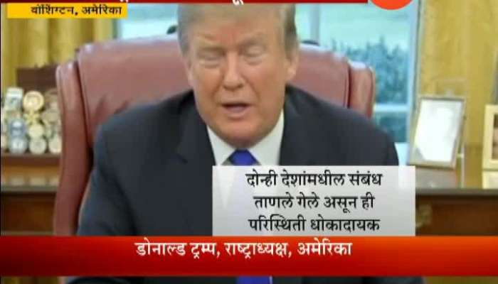 Trump Speaks About Pulwama Says India Looking At Something Very Strong
