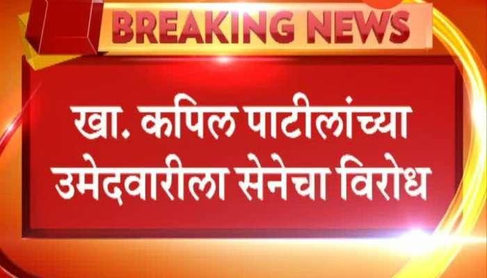 Badlapur Shivsena Oppose MP Kapil Patil