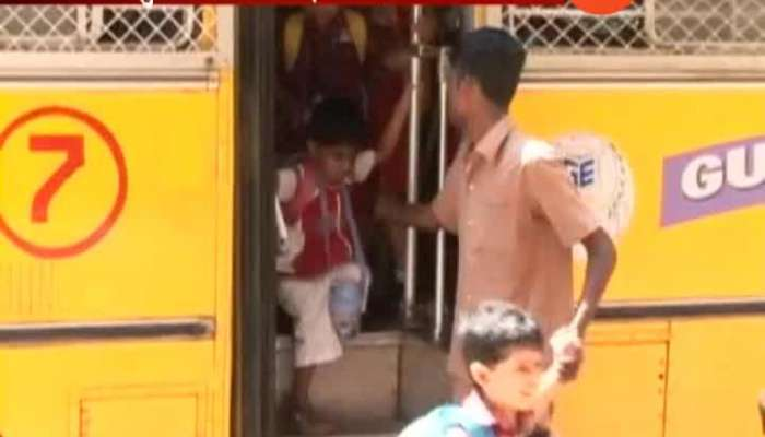 Unaided English School Bandh