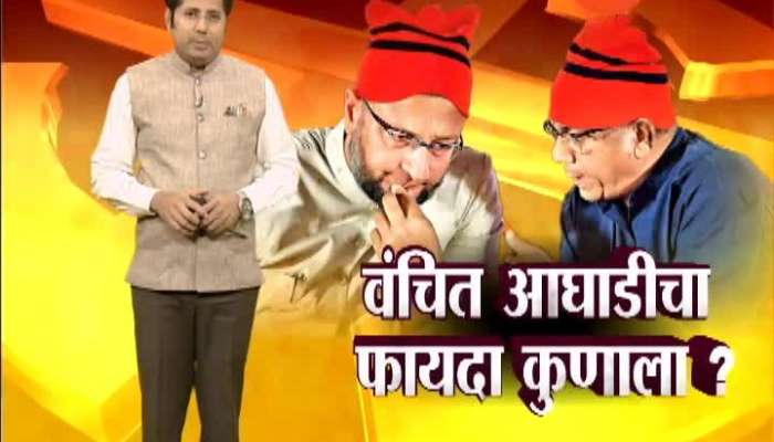 Mumbai Ground Report On Vanchit Bahujan Aaghadi Cha Fayda Konala