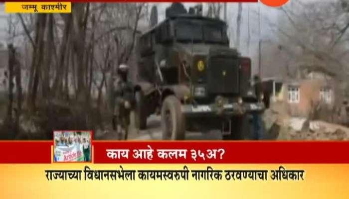 Jammu Kashmir Article 35A Verdict